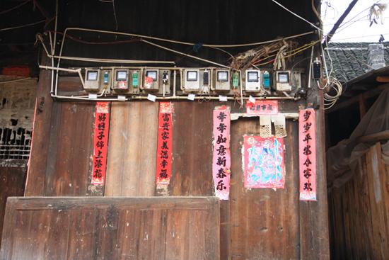 Shiqiao Shiqiao - Guizhou<br><br> 0200_1334.jpg