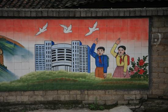 Shiqiao Afbeelding op schoolplein<br><br> 0260_1352.jpg