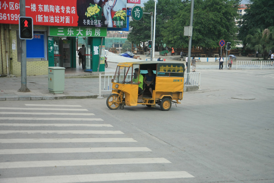 Chengyang Taxi in Sanjiang<br><br> 1490_2123.jpg