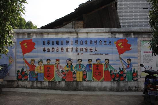 Yangshuo1 School in Fuli, een dorpje langs de Li-rivier<br>waar de boottocht over de Li-rivier zou beginnen<br><br> 1920_2462.jpg