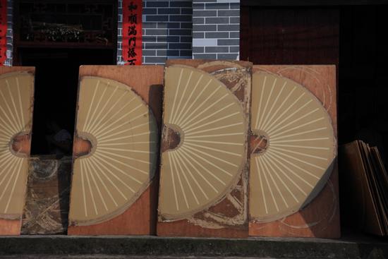 Yangshuo1 Waaier atelier in Fuli 1940_2483.jpg