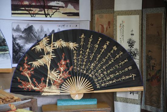 Yangshuo1 Waaier atelier in Fuli 1950_2484.jpg