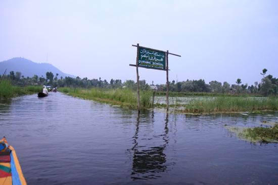 Srinagar1 Reclamebord voor de koranschool <br><br> 0910-Nagin-Lake-Srinagar-Kashmir-3195.jpg