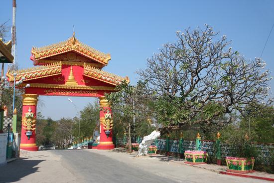 Amarapura Sagaing Hill   1070_5408.jpg