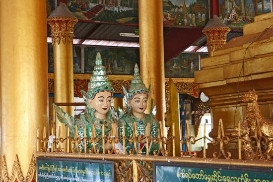Bago Bago Hintha Gon Paya pagode �   3960_8046.jpg
