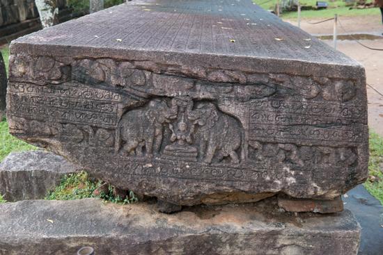 Polonnaruwa Ancient city  Gal Potha - Een stenen boek met de inscripties op de bovenzijde-3090