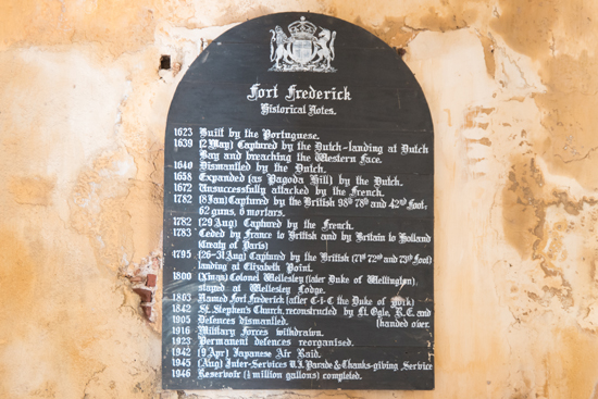 Trincomalee Fort Frederick-3850